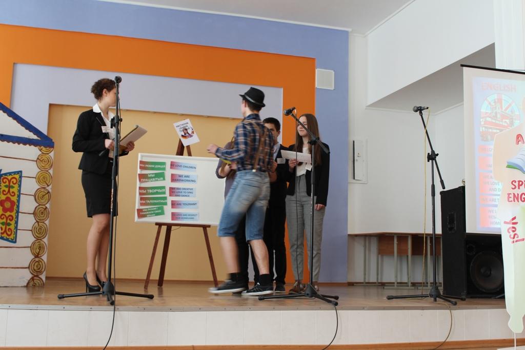 Фестиваль учащихся